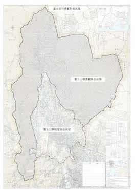 富士宮市景観計画区域