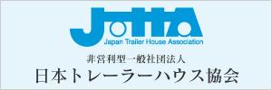 jtha_l